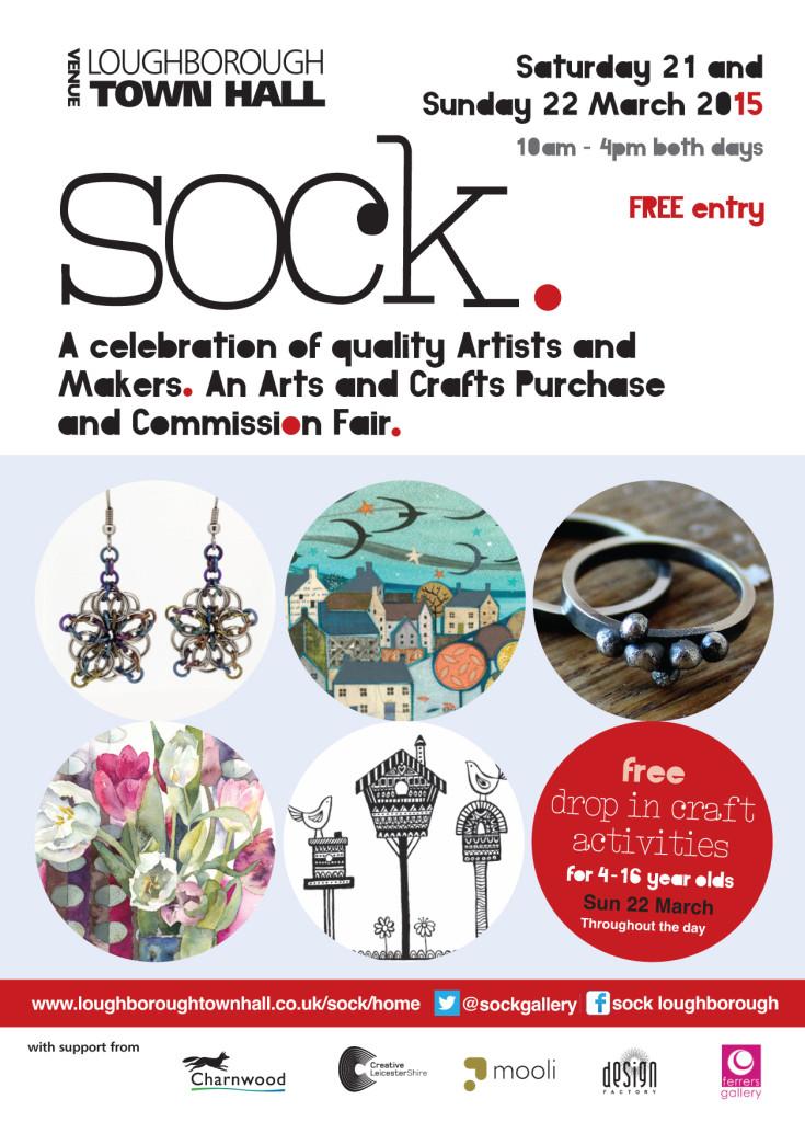sock gallery Loughborough Town Hall